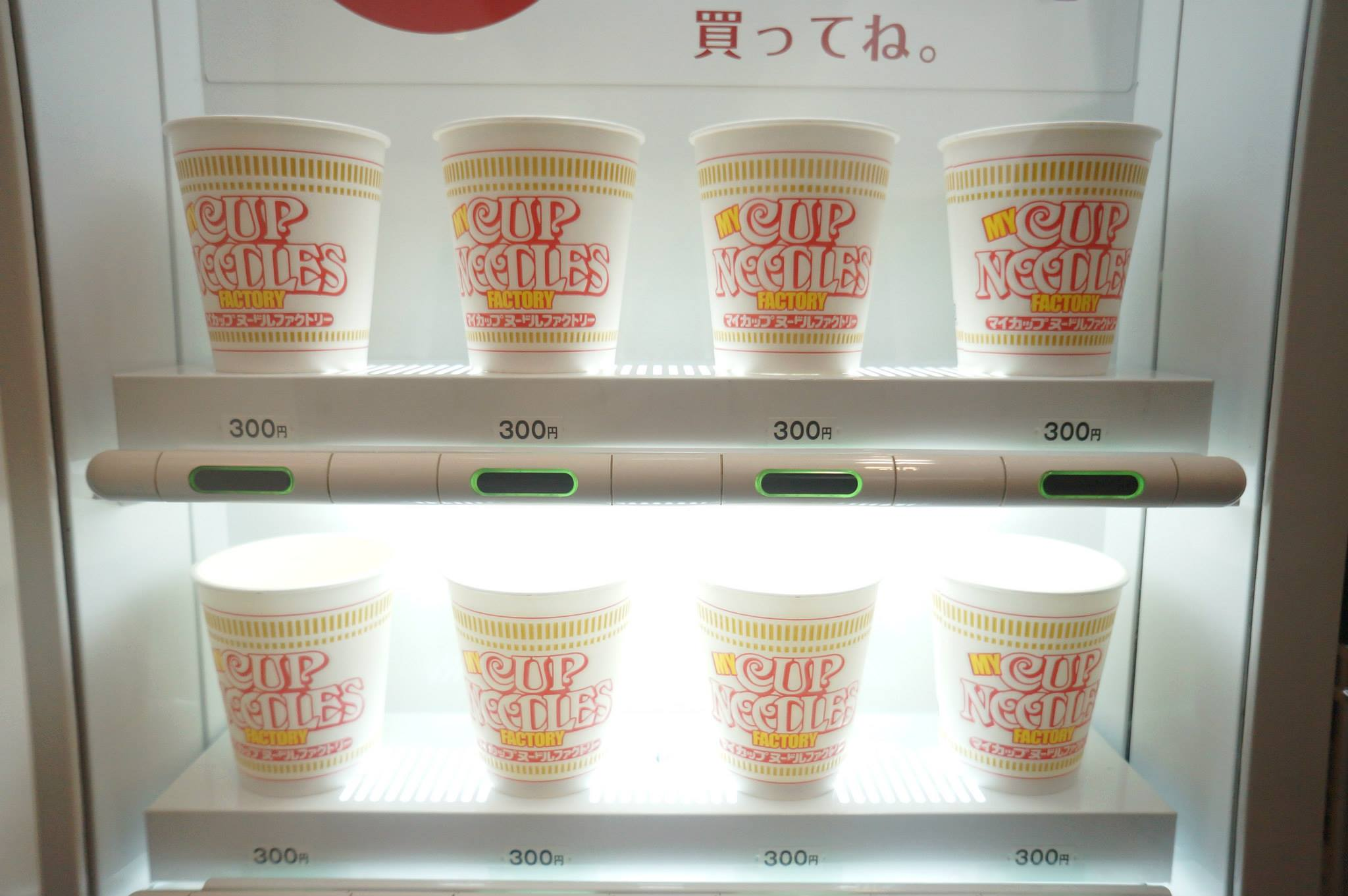 The Instant Ramen Museum - I couldn't help it, I had to go